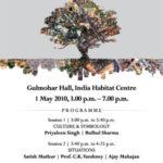 The Tree & the City , IHC, New Delhi <br>On: 1 May, 2010