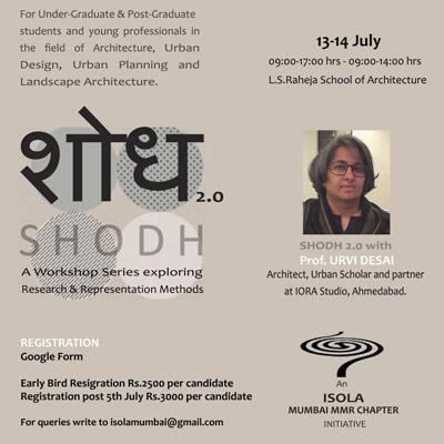 Shodh 2.0 - With Urvi Desai